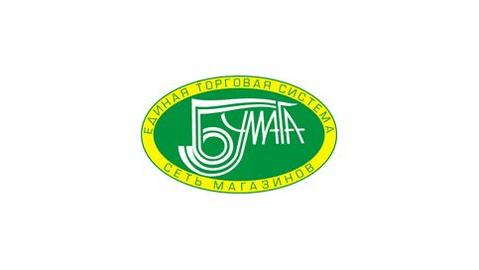 Компания бумага киров официальный сайт бесплатное создание хостинг сайтов