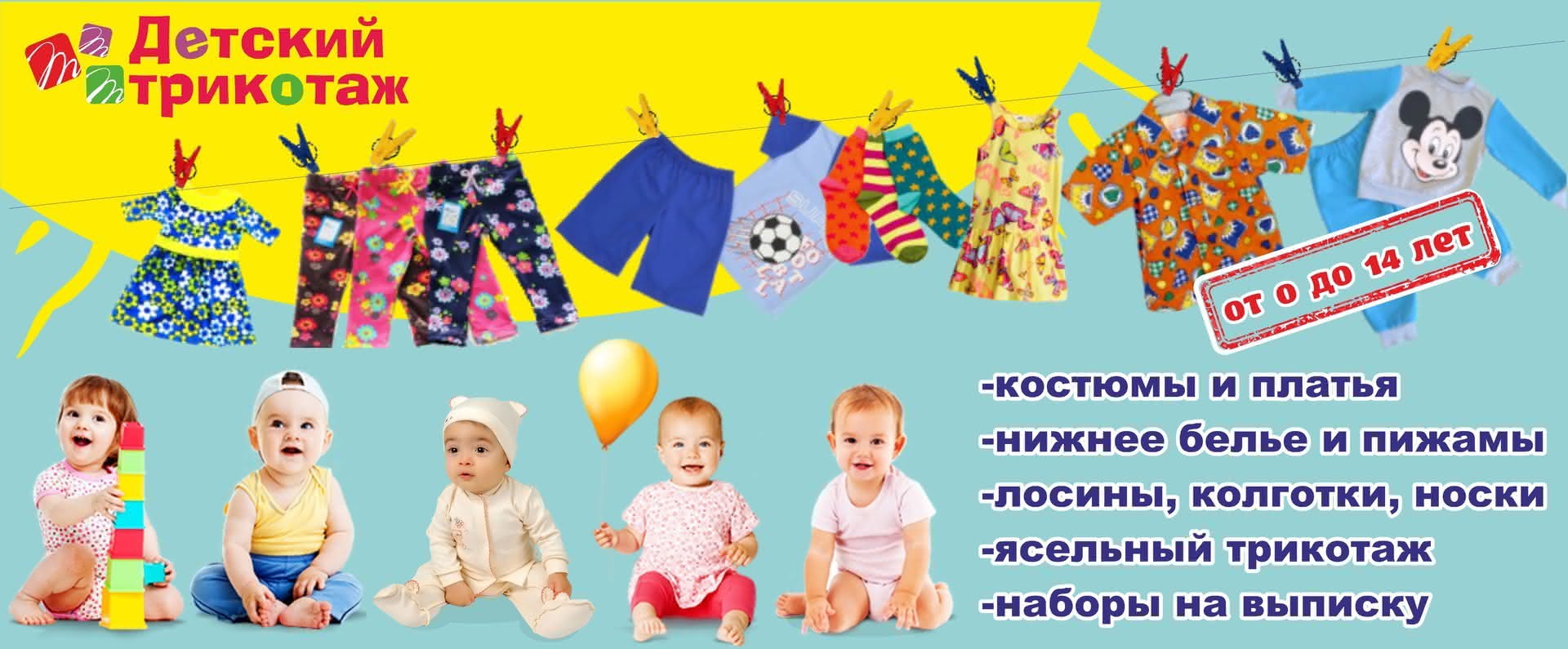 Киров Где Купить Одежду
