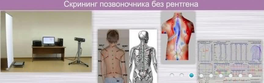 thumb_1544516938-f4999f654f