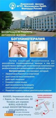 thumb_1560417830-c9fa293bb3