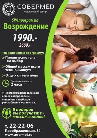 Киров проверка спермы