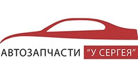 Магазин У Сергея Киров Телефон