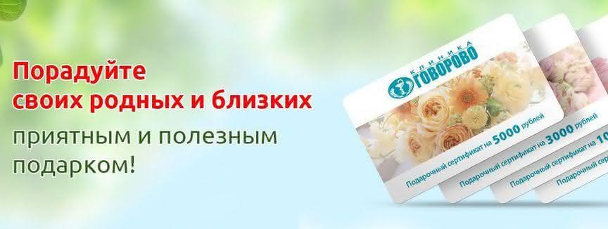 Медицинская книжки вологда постановления правительства москвы о регистрации граждан
