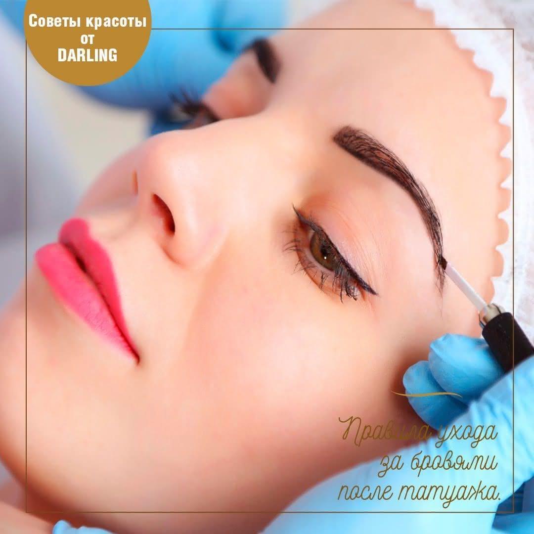 Перманентный макияж описание процедуры