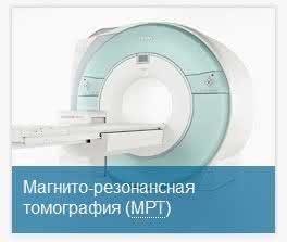 Лечение трихомонас вагиналис