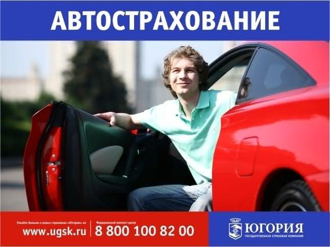 Проверить авто онлайн