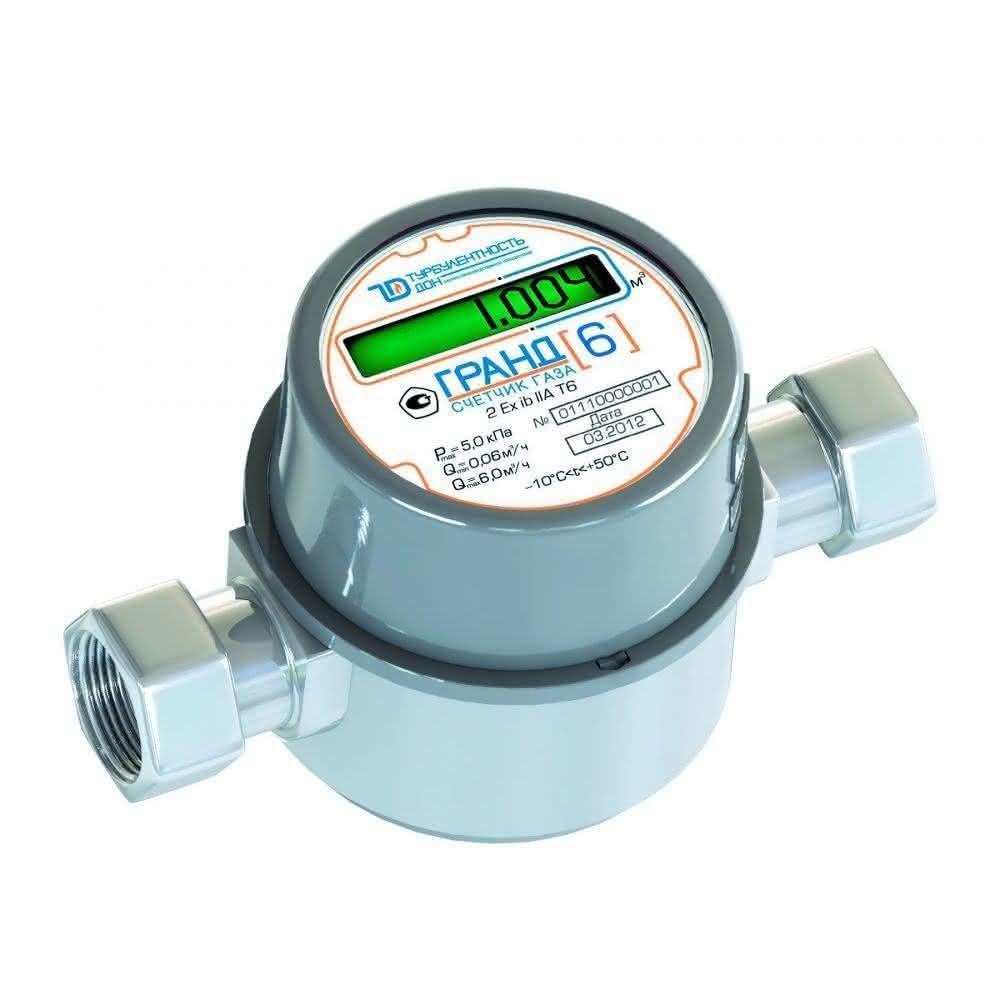 счетчик газа с термокорректором цена