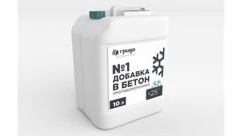 Купить добавку для бетона в кирове завод для производства бетона видео