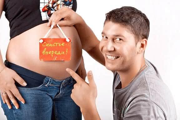 Прикольные картинки мужу от беременной жены 79