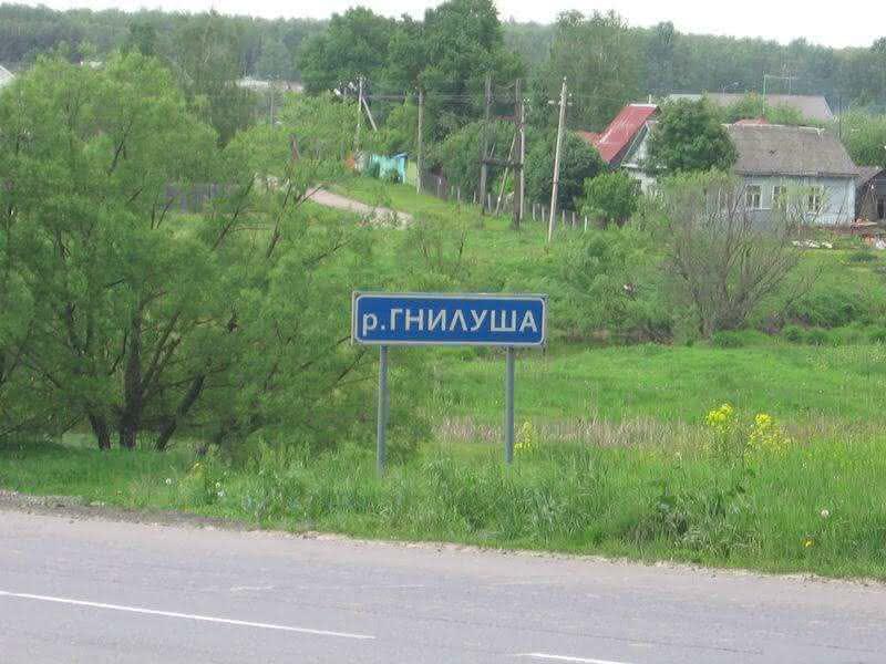 Деревни в россии со смешным названием