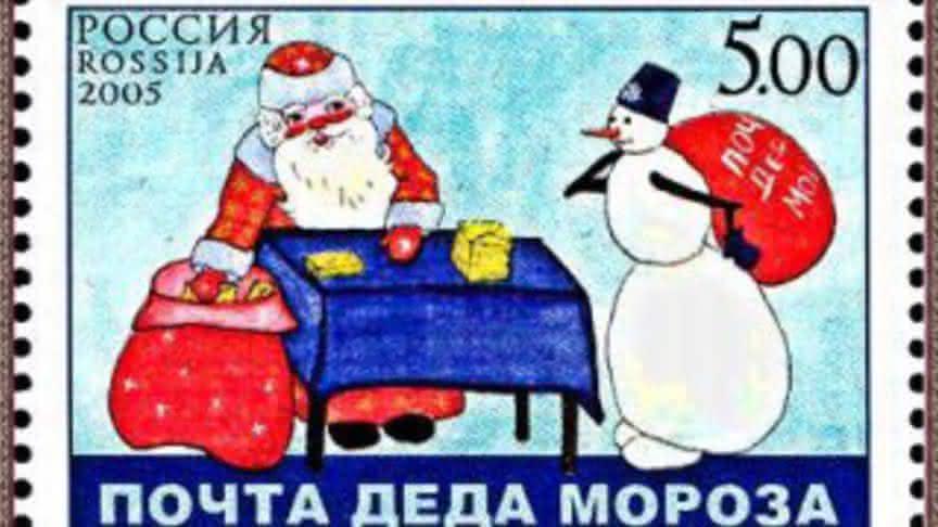 Картинки дед мороза раскраска дед мороза август обзор