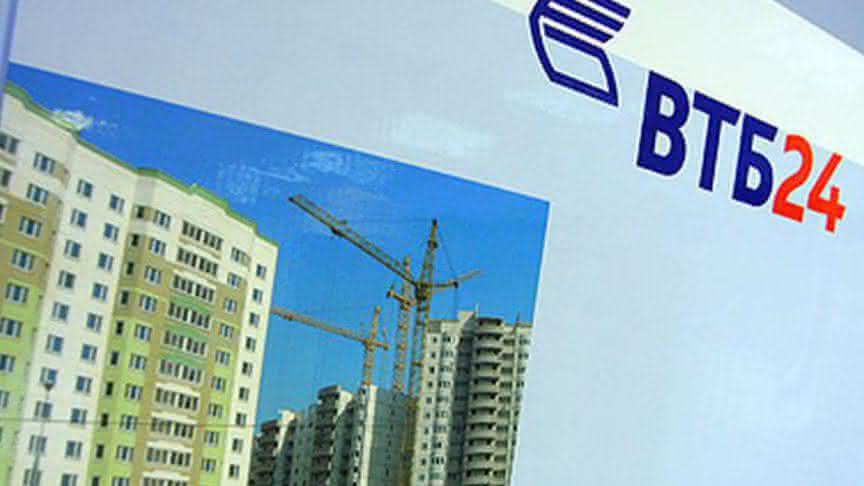 втб поднимает проценты по ипотеке выжил благополучно