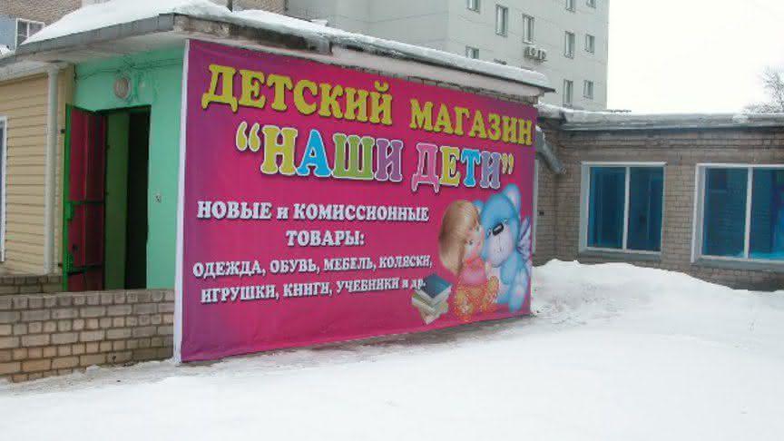 Комиссионный Магазин Одежды Киров Сдать