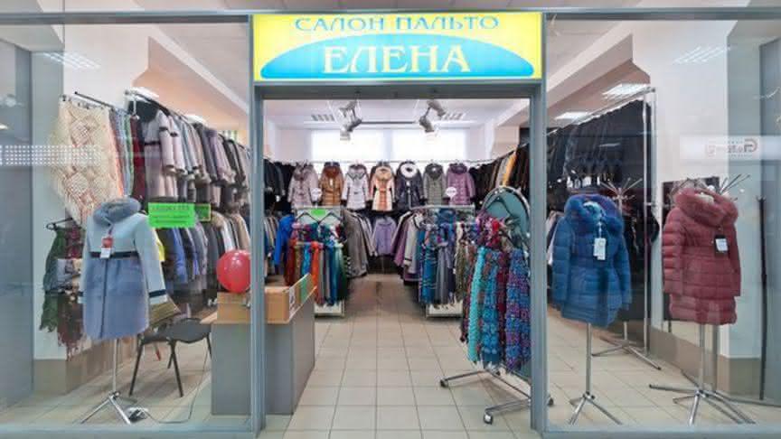 Магазины сумок в Воронеже список с адресами на карте