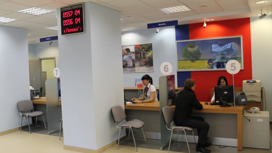 ВТБ в Приморском крае Александр Вялков.