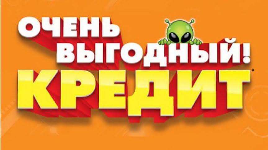 Кредит онлайн заявка минск