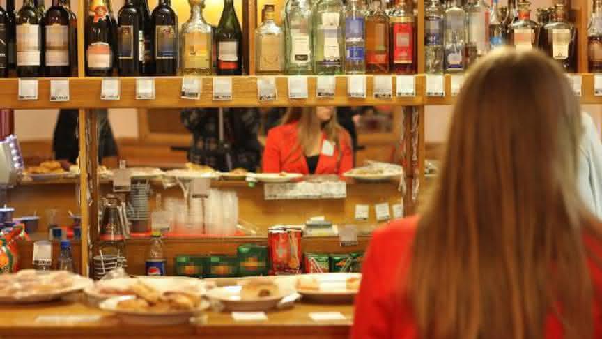 Время продажи алкоголя киров