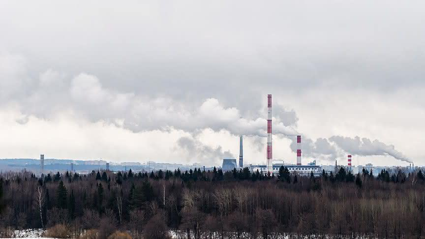 Экологические проблемы кировской области доклад 5568