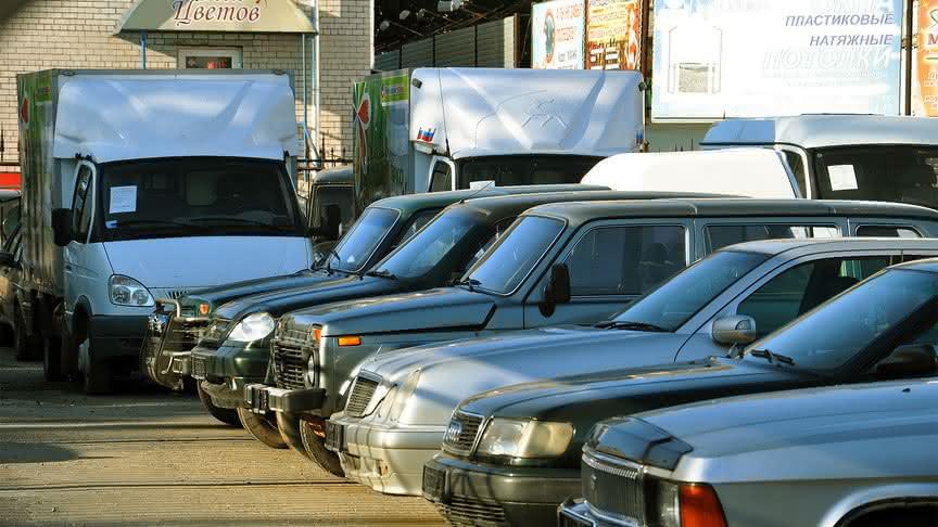 Можно ли по водительским правам взять кредит