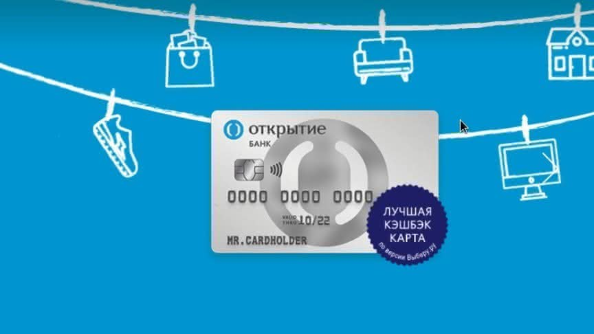альфа банк кредитная карта снять наличные без комиссии в банкоматахмикрокредиты на карту онлайн с плохой кредитной историей