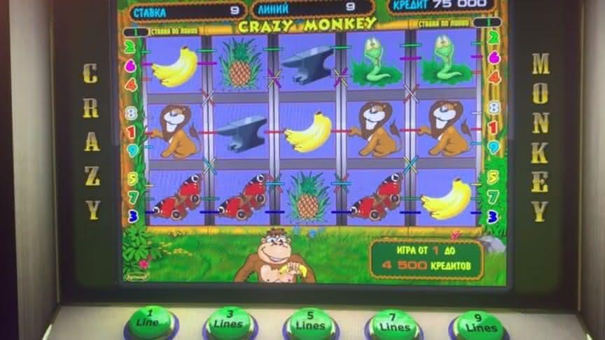Самая азартная игра